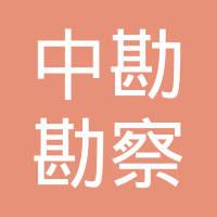 秦个人云海信用查询_查询对外_祝福关于新年关联的网页设计素材图片