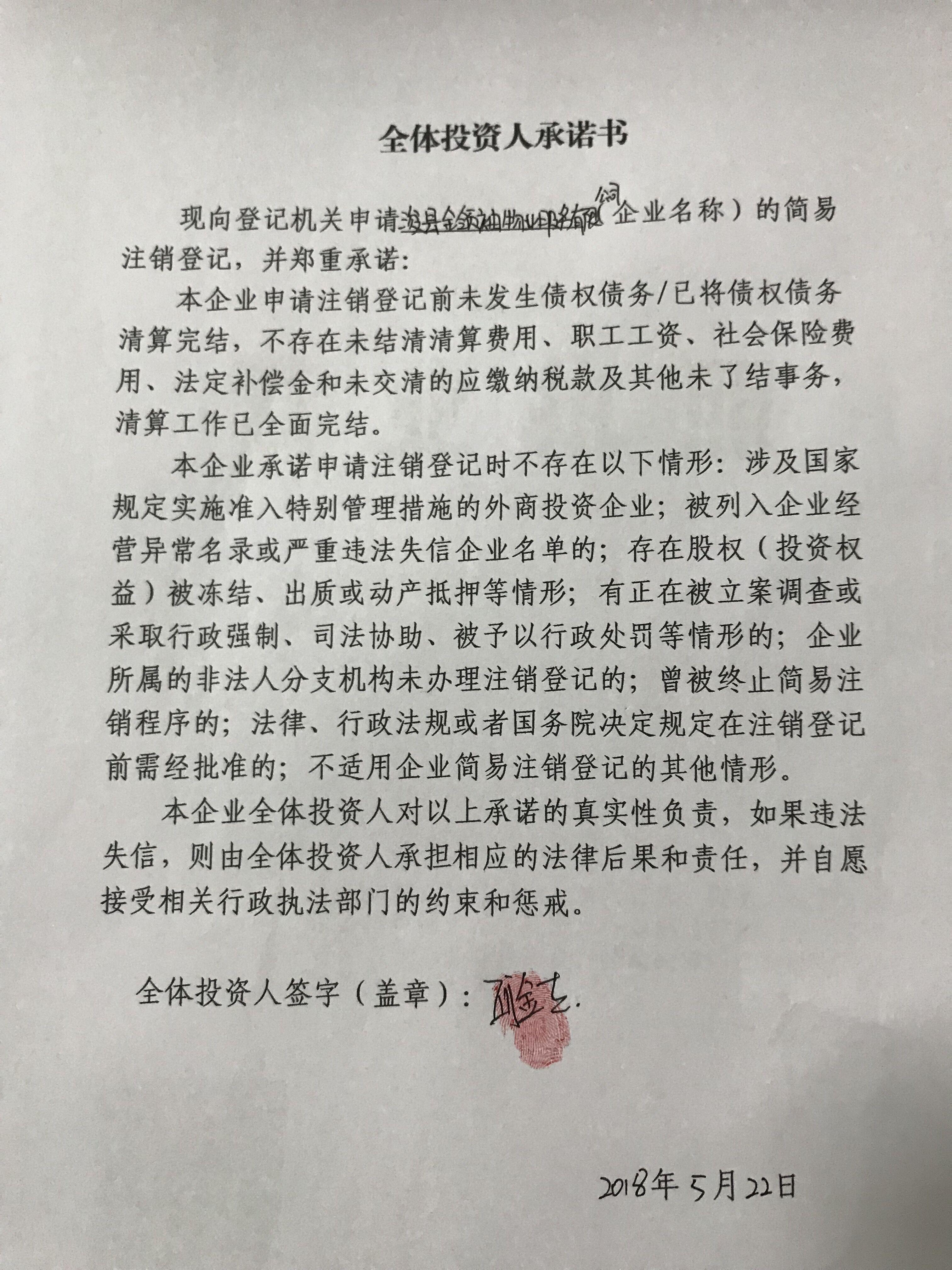 浚县金领袖物业服务有限公司