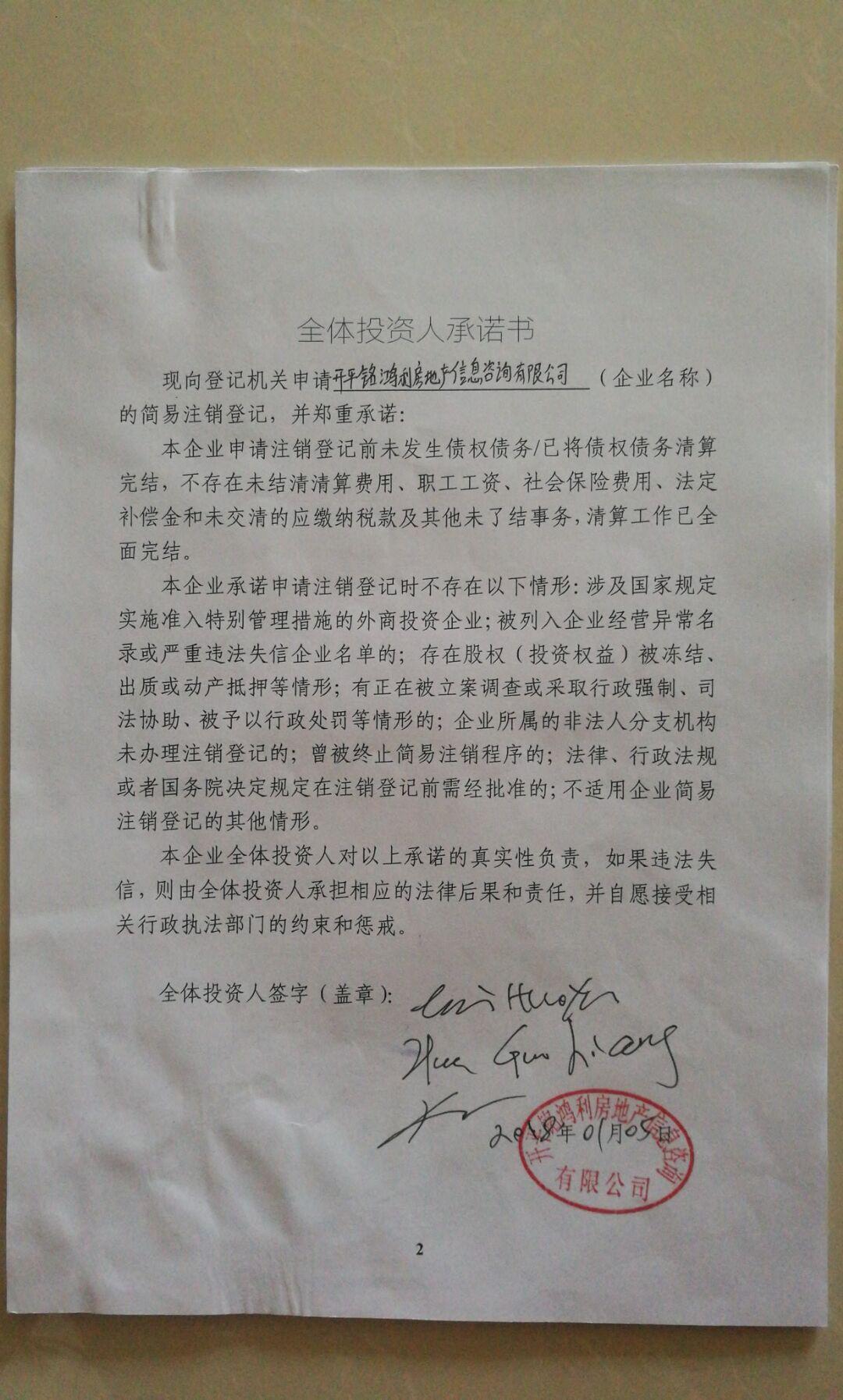 中国保险监督管理委员会 > 办事服务 > 备案产品查询
