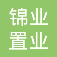 来凤县锦业置业开发有限公司