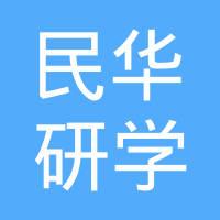 湖南民华研学旅行有限公司株洲分公司