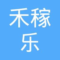 抚顺县禾稼乐山野菜专业合作社