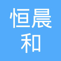 深圳市龙华新区壹恒兴贸易商行