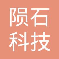 天津陨石科技发展中心(有限合伙)